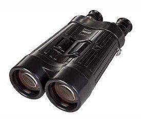 Zeiss 20x60 image stabiliztion binoculars